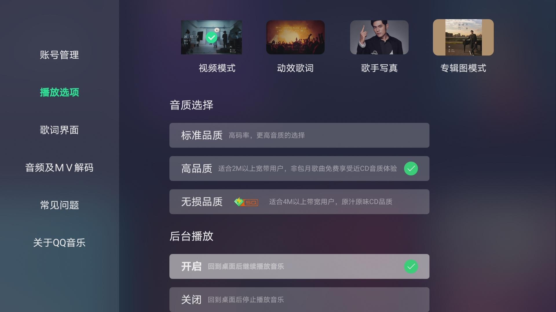 screenshot_20210202115022130.jpg
