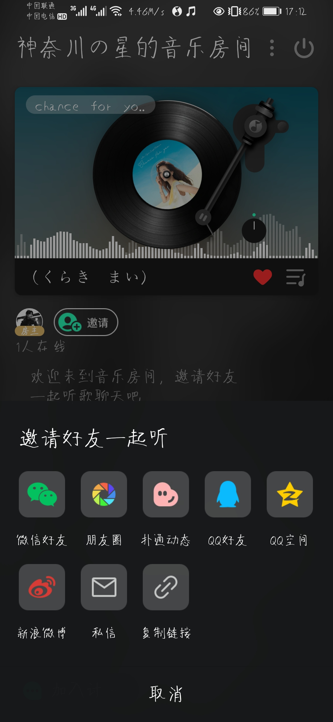 Screenshot_20210202_171224_com.tencent.qqmusic.jpg