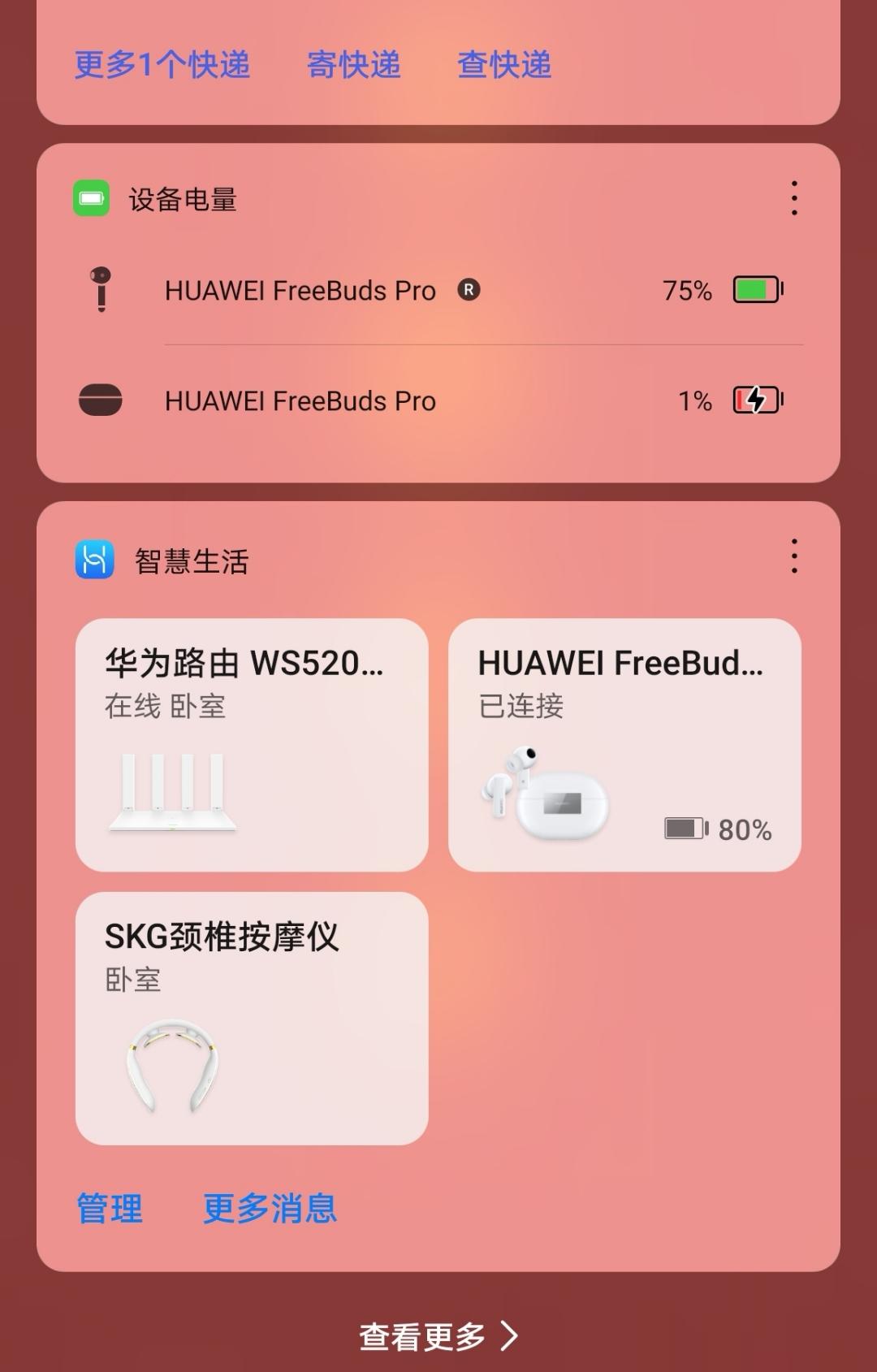 Screenshot_20210202_221708.jpg