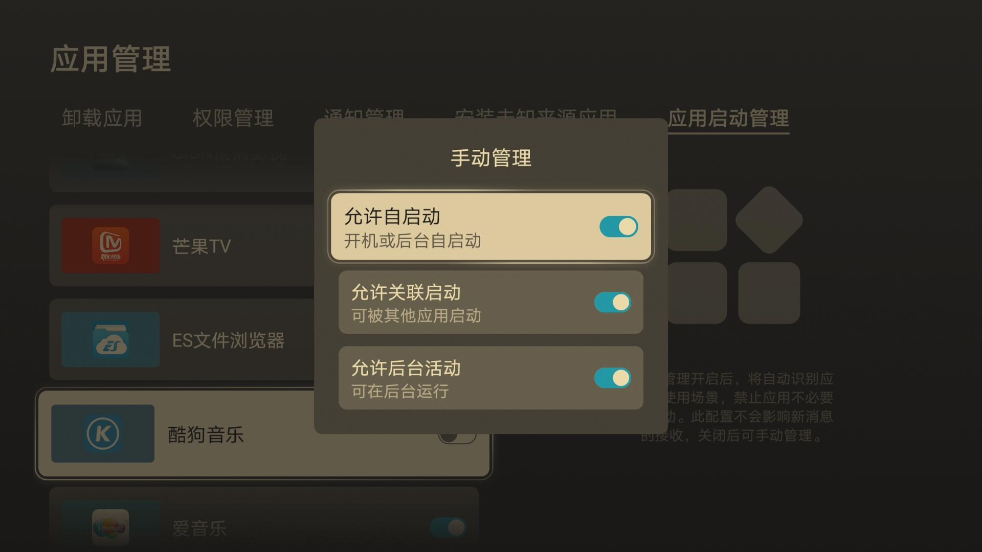screenshot_20210205101205120.jpg
