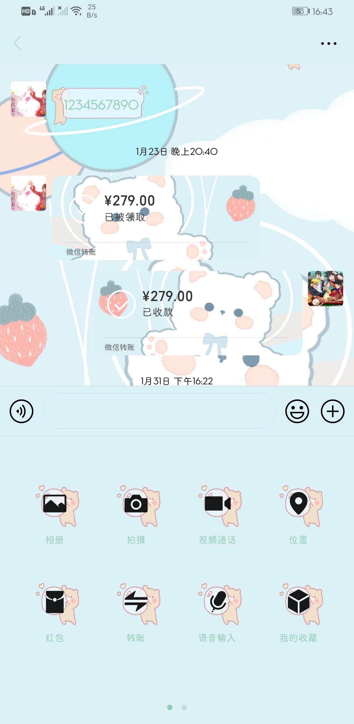 Screenshot_20210204_164301_com.tencent.mm.jpg