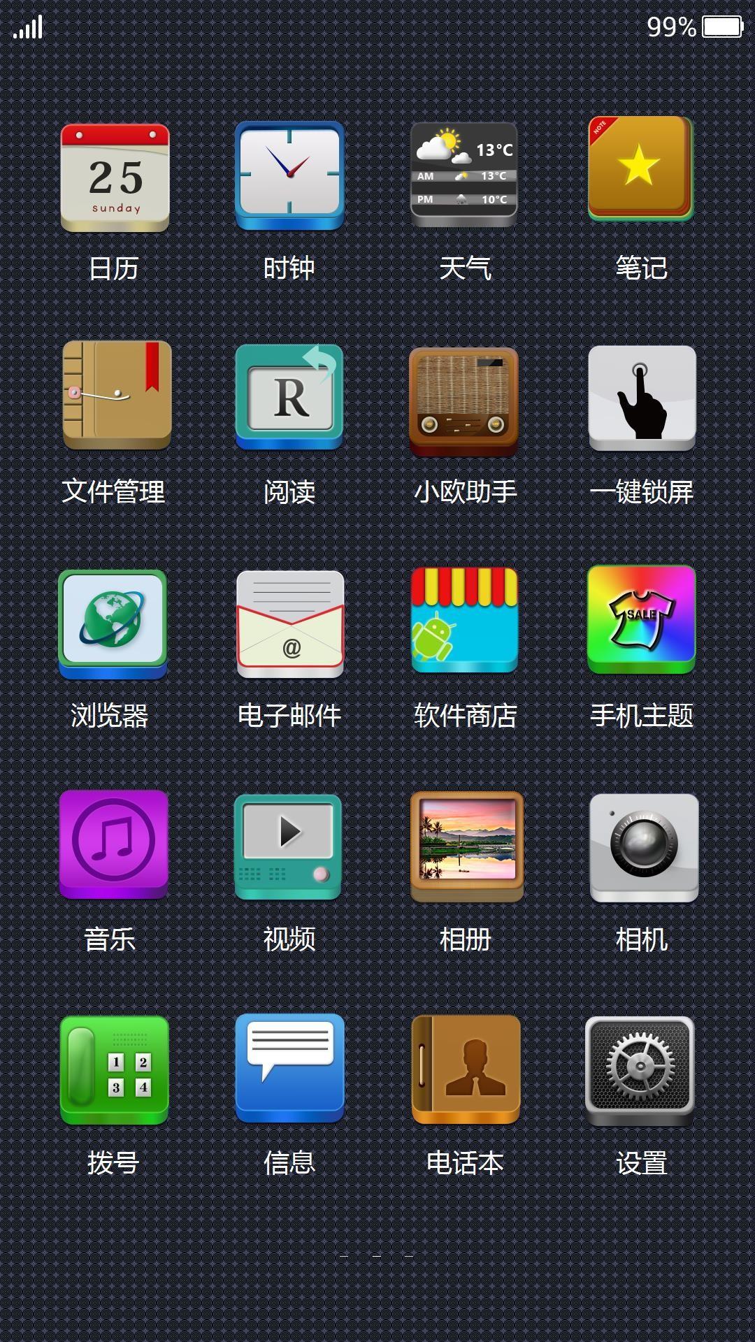 preview_menu.png