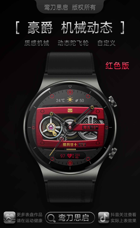 手表效果1.jpg
