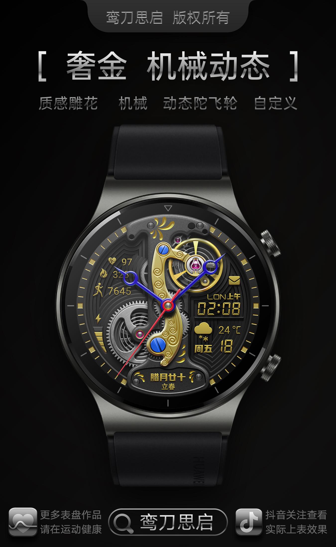 手表效果4.jpg