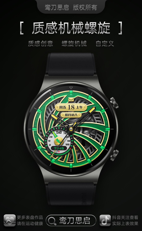 手表效果6.jpg