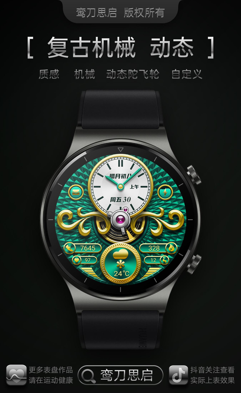 手表效果5.jpg