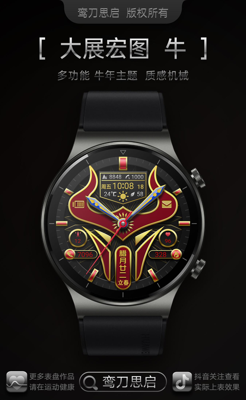 手表效果9.jpg