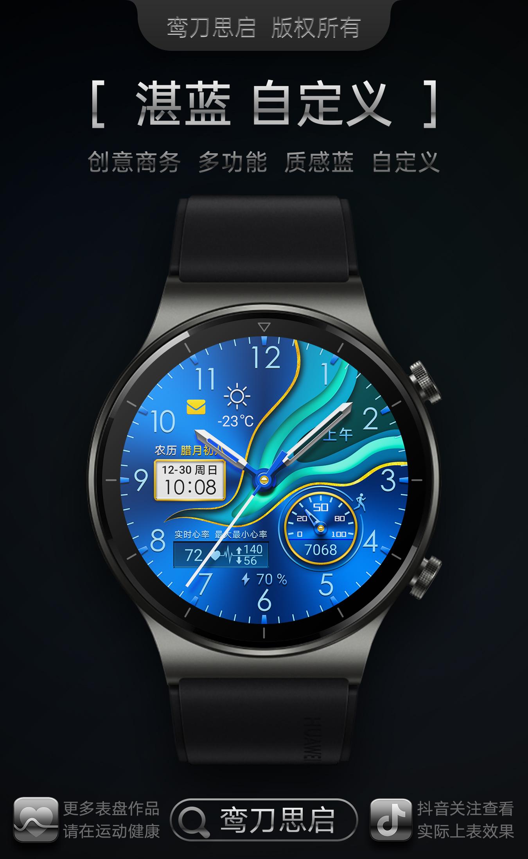 手表效果8.jpg