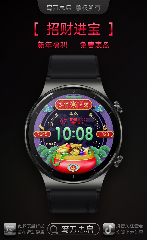 手表效果10.jpg