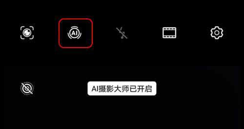 AI摄影大师.JPG