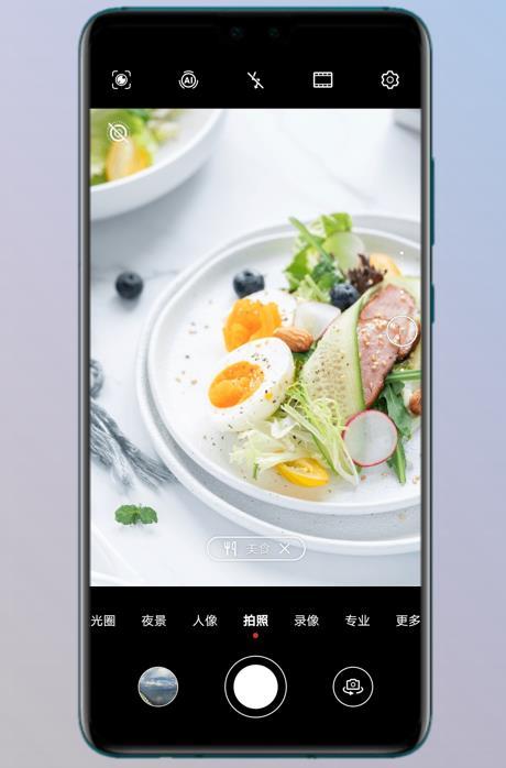 Mate30系列AI摄影大师.JPG