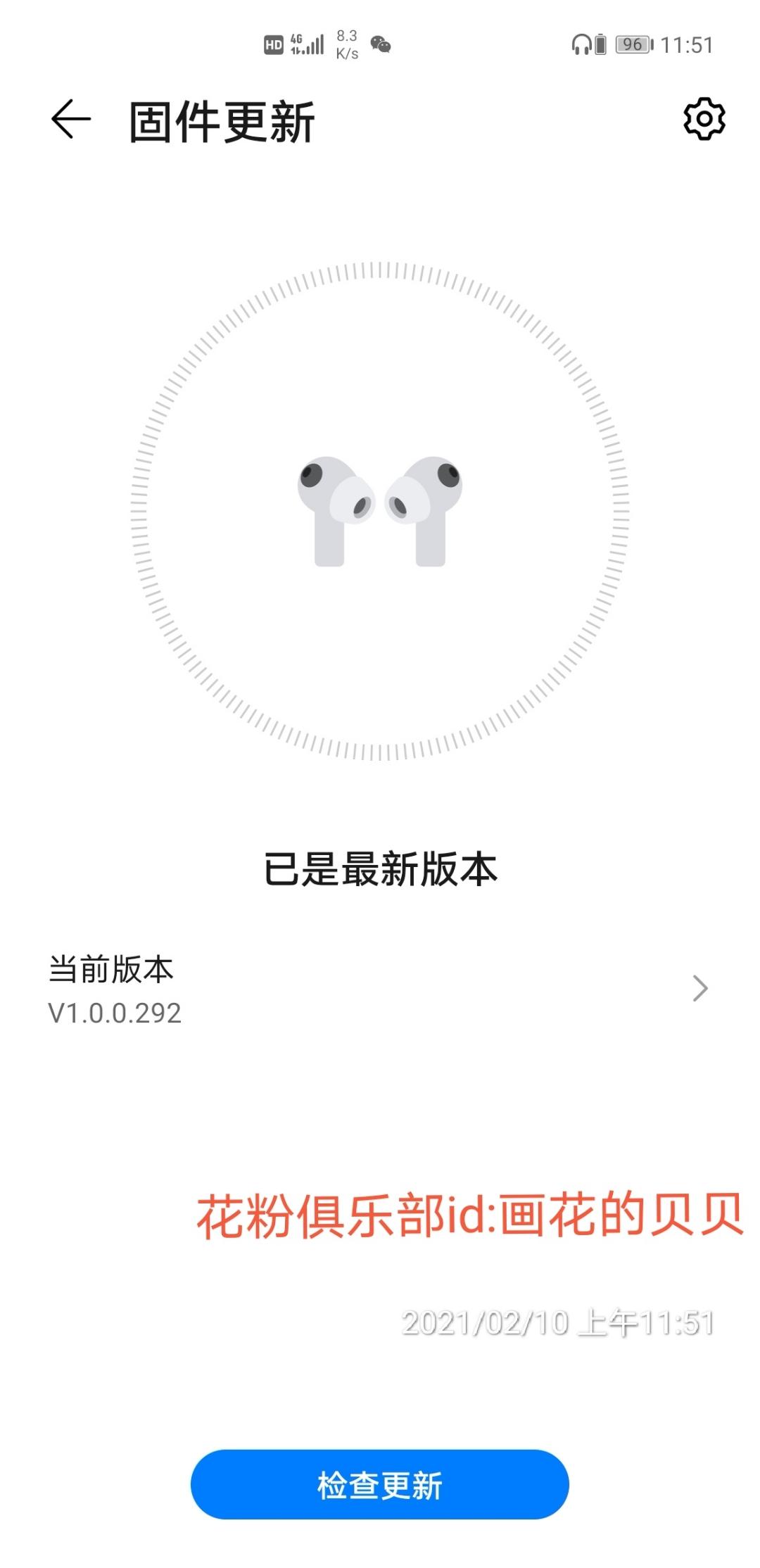 Screenshot_20210210_115142_com.huawei.smarthome_edit_418316955463252.jpg