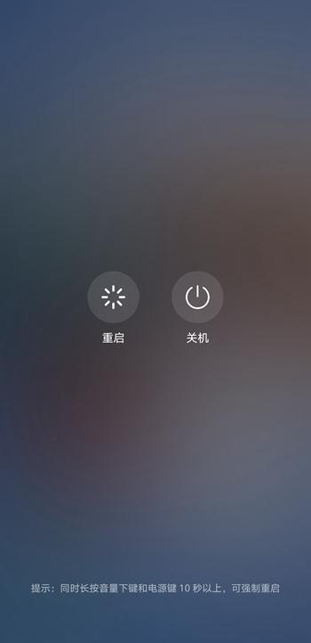 Screenshot_20210222_105738_com.huawei.android.launcher.jpg
