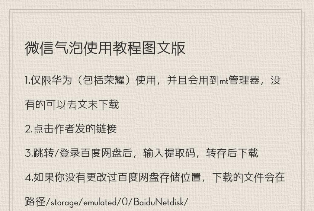 Notepad_202102221345_20315_edit_574530292470145.png