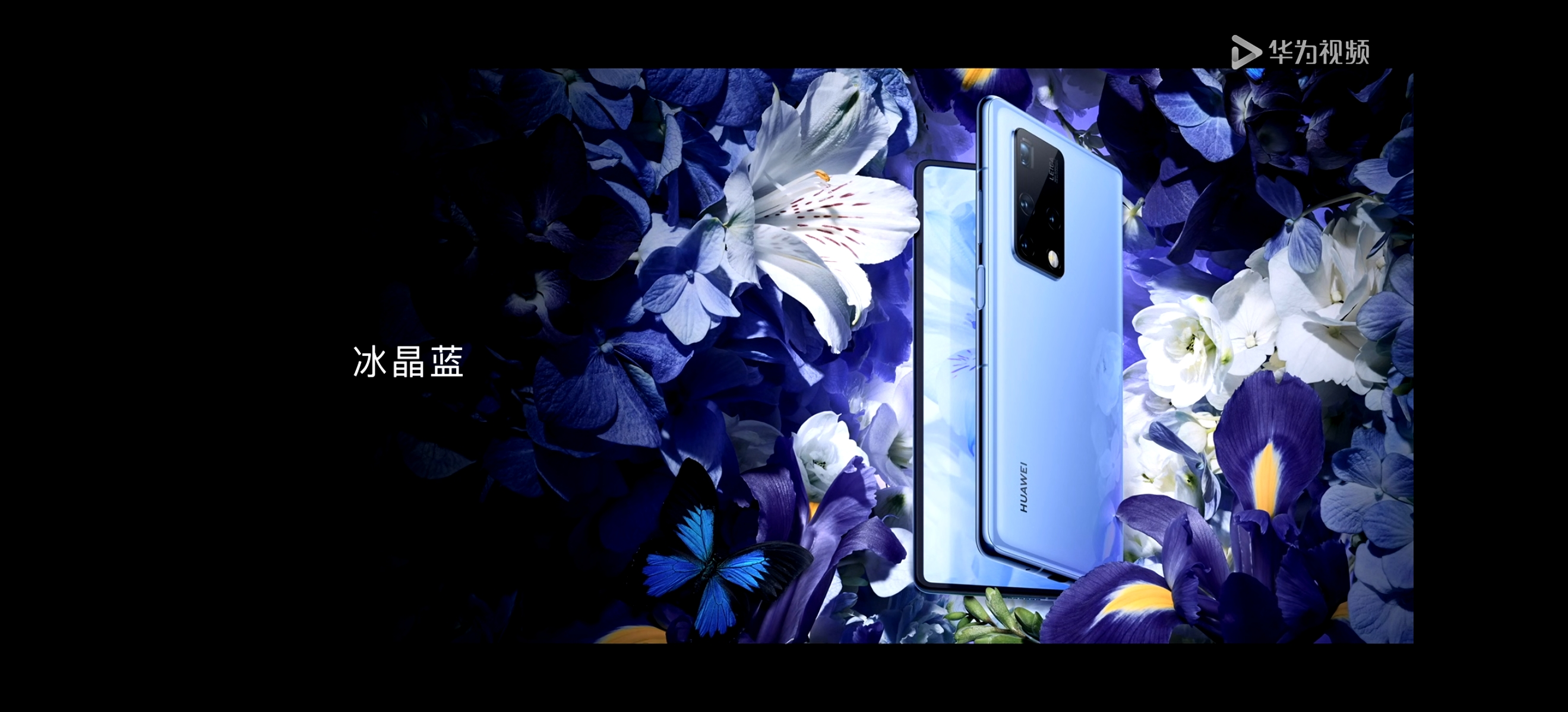Screenshot_20210222_201254_com.huawei.himovie.jpg