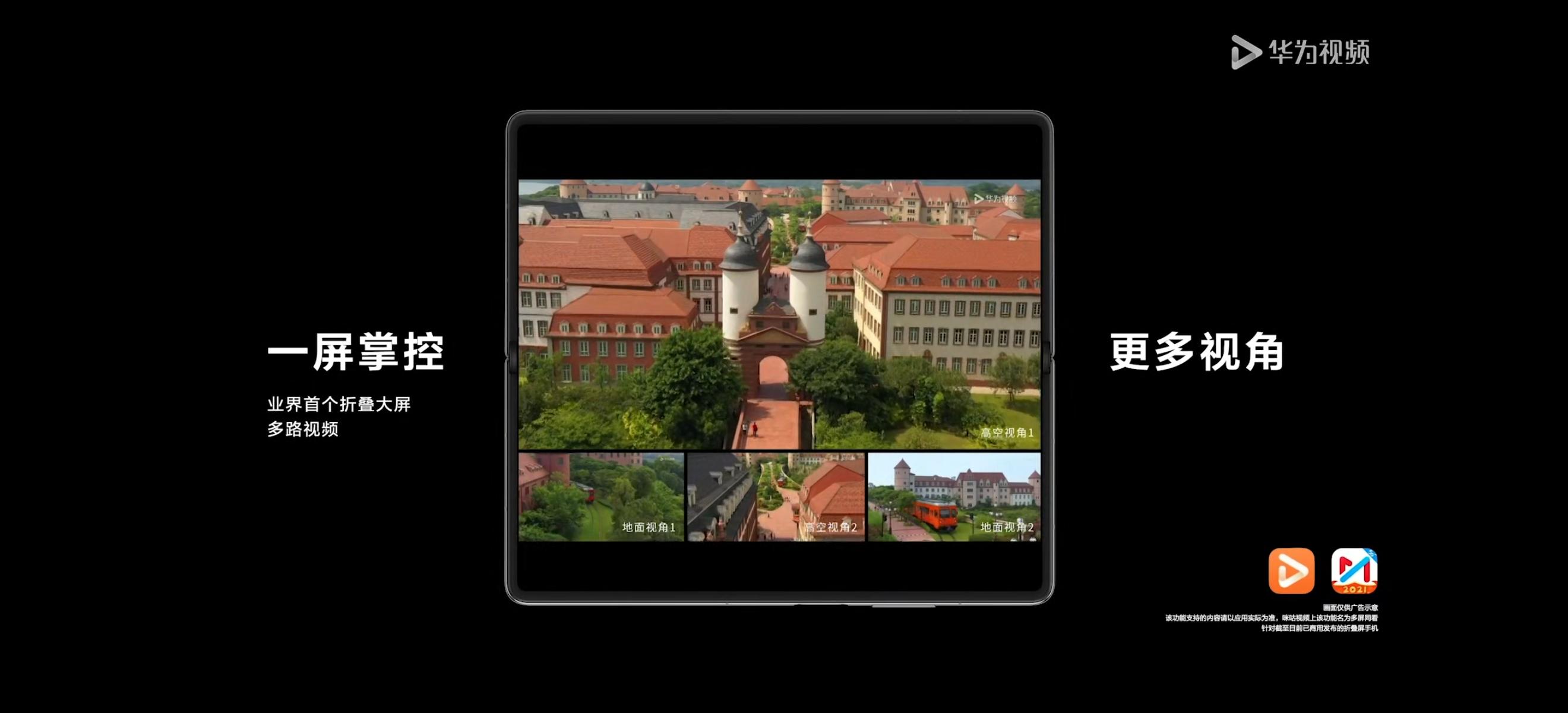 Screenshot_20210222_202048_com.huawei.himovie.jpg