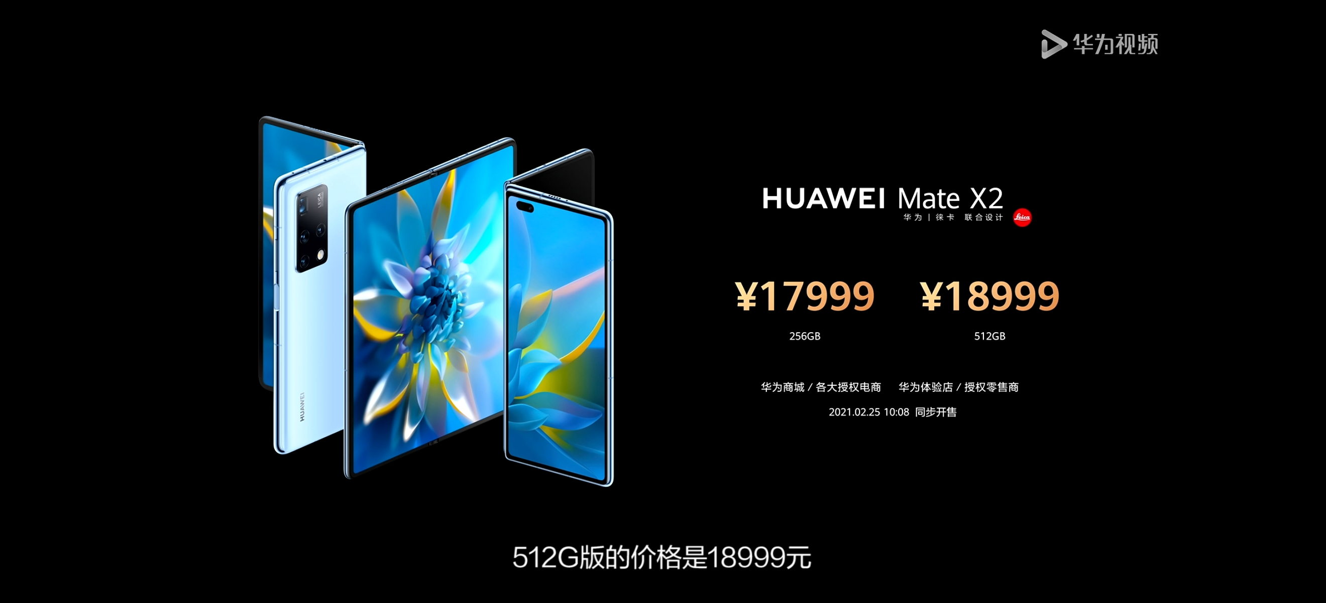 Screenshot_20210222_202656_com.huawei.himovie.jpg
