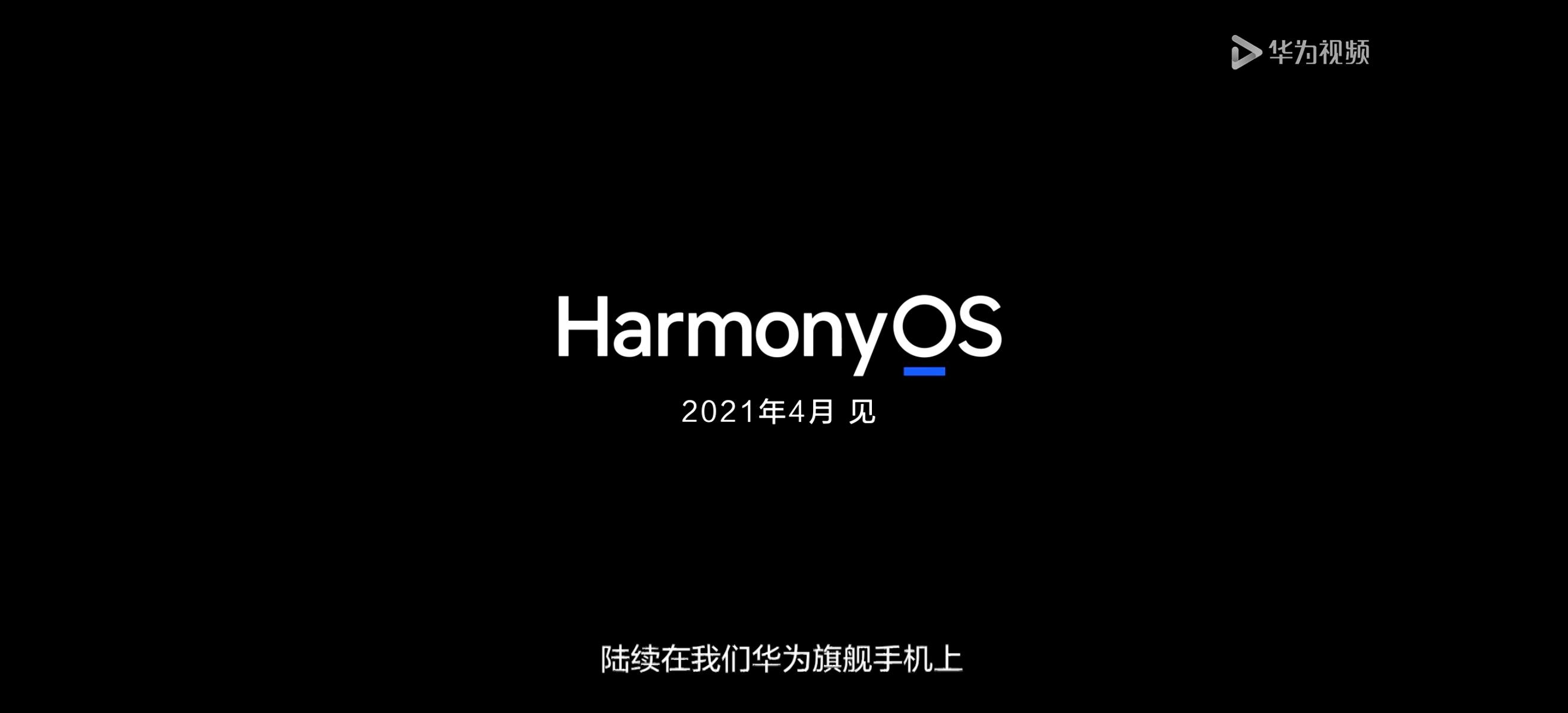 Screenshot_20210222_202940_com.huawei.himovie.jpg
