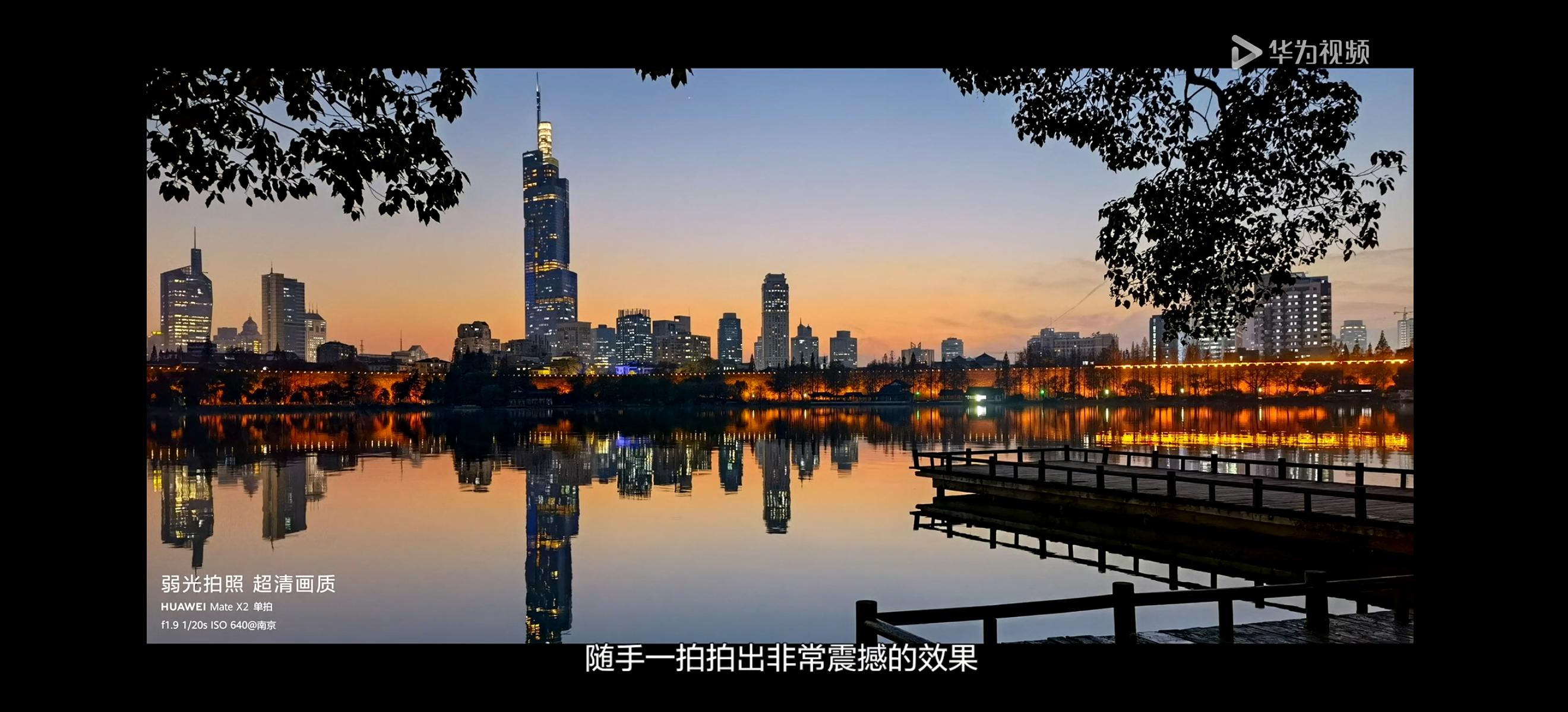 Screenshot_20210222_202301_com.huawei.himovie.jpg
