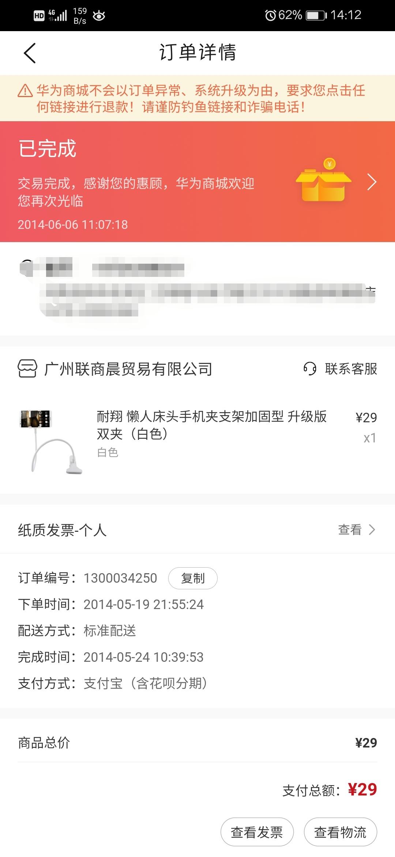 Screenshot_20210224_141326.jpg
