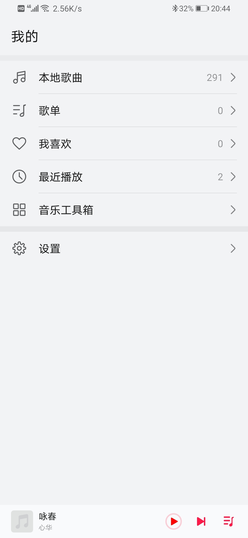 Screenshot_20210224_204452_com.android.mediacenter.jpg