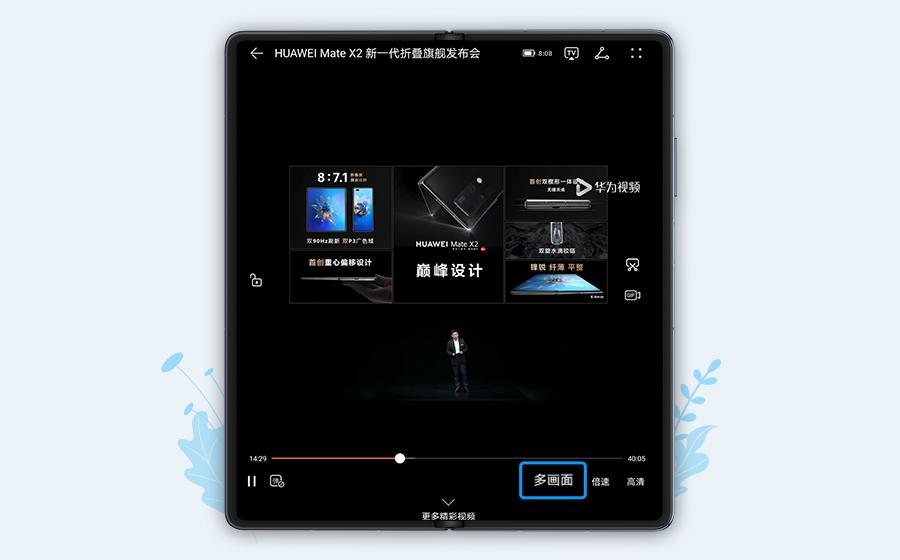 Mate-X2新机侦探-第一期2.jpg