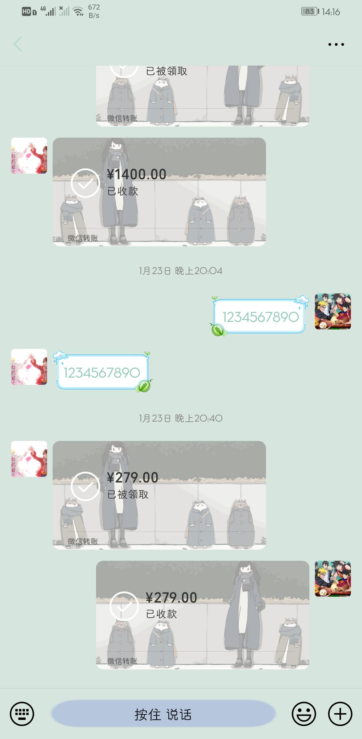 Screenshot_20210226_141610_com.tencent.mm.jpg