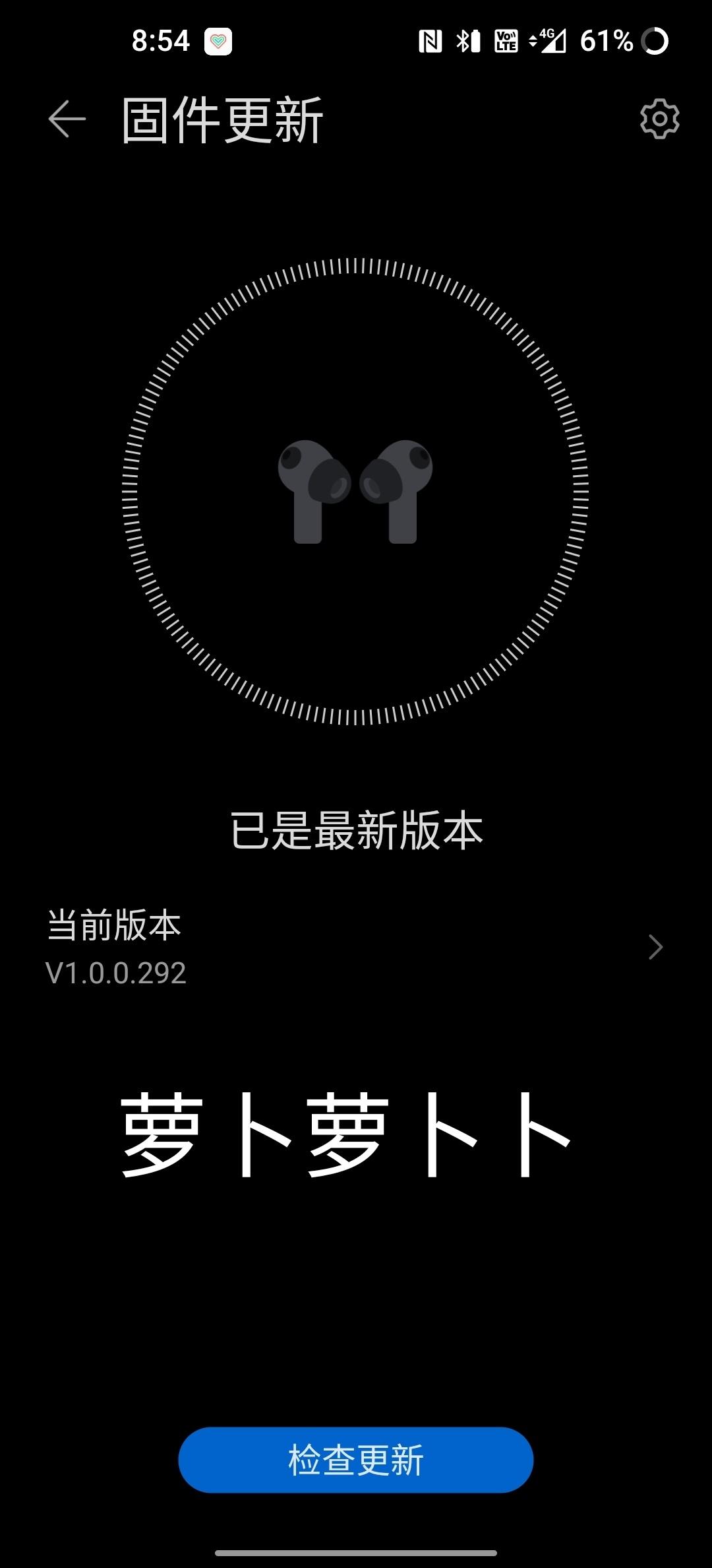 Screenshot_20210226-205417__01.jpg