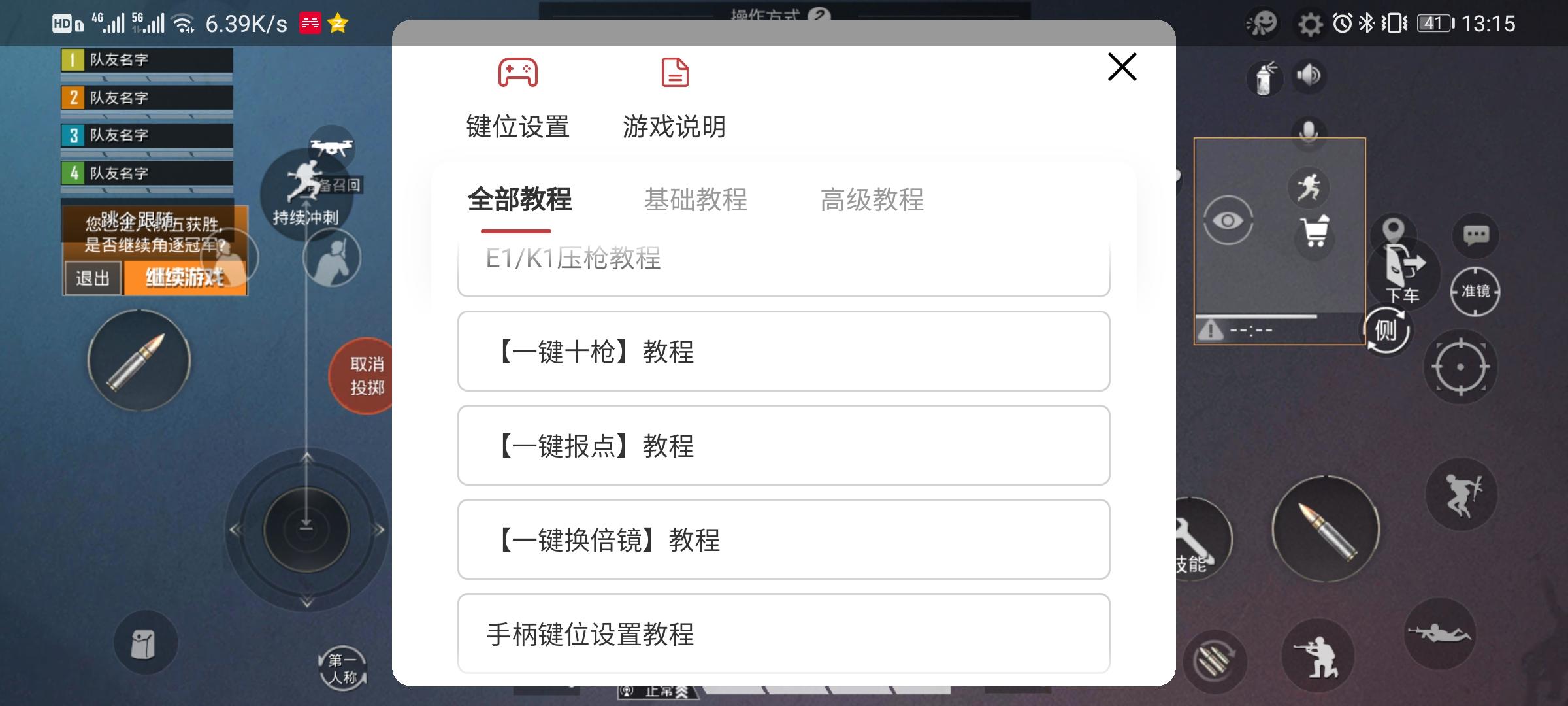 Screenshot_20210227_131503_com.tencent.tmgp.pubgm.jpg