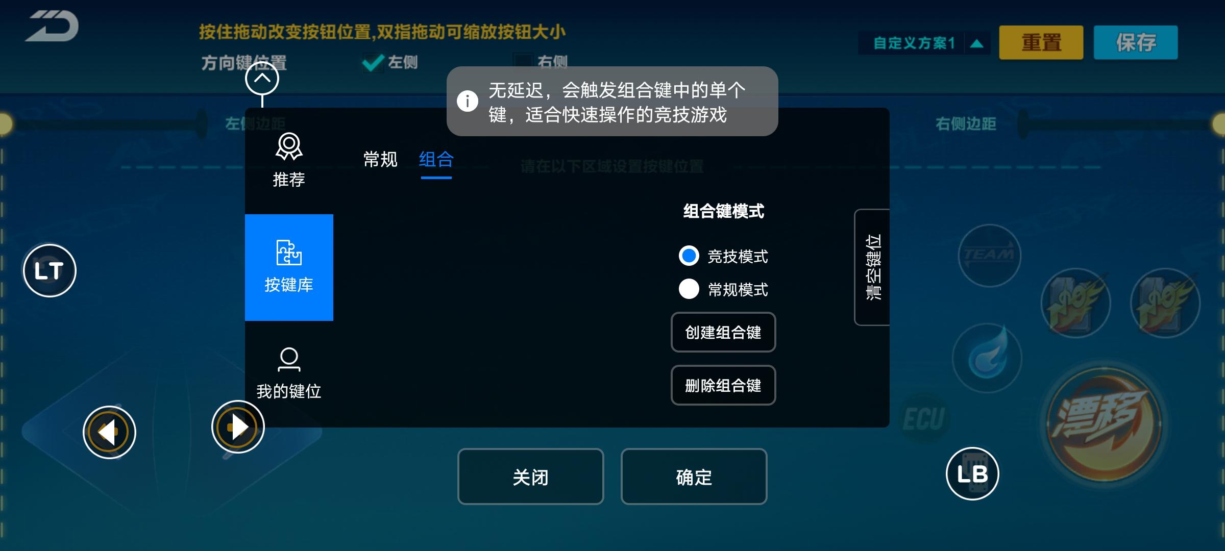 Screenshot_20210227_221655_com.tencent.tmgp.speed.jpg