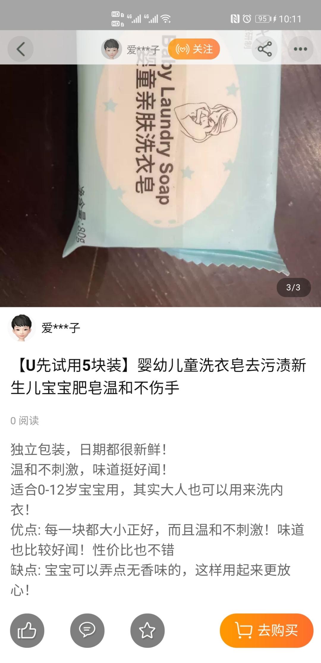 Screenshot_20210302_101138_com.taobao.taobao.jpg
