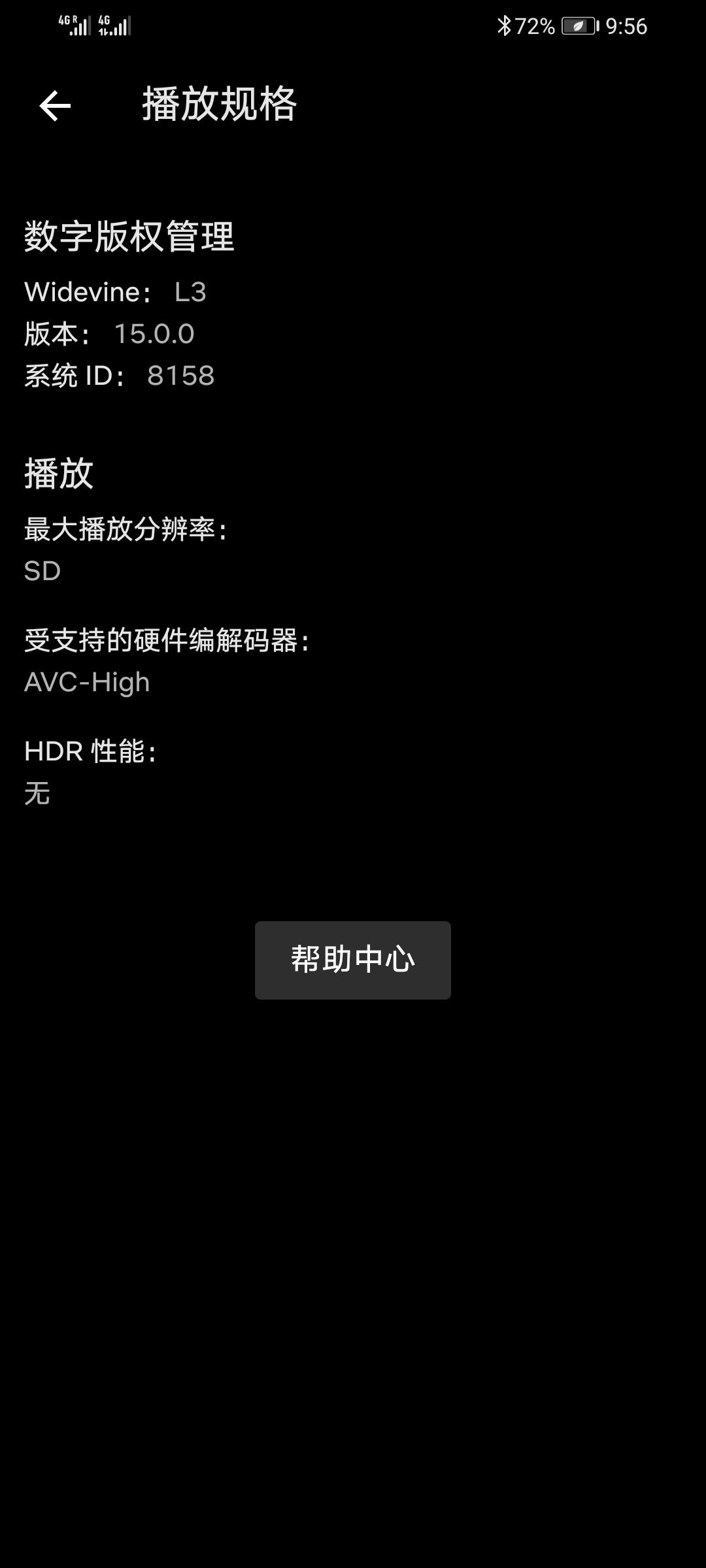 Screenshot_20210302_215631_com.netflix.mediaclient.jpg