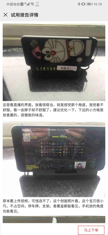 Screenshot_20201216_161805_com.tencent.mm.jpg
