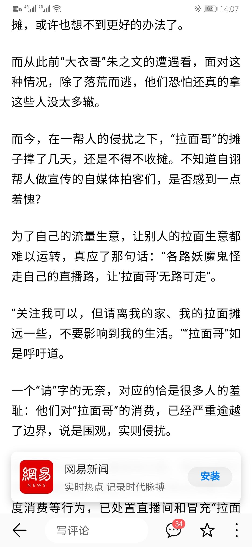 Screenshot_20210303_140712_com.huawei.browser.jpg