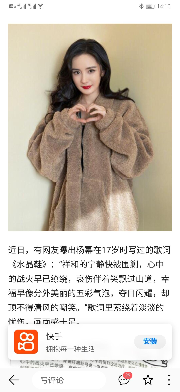 Screenshot_20210303_141005_com.huawei.browser.jpg