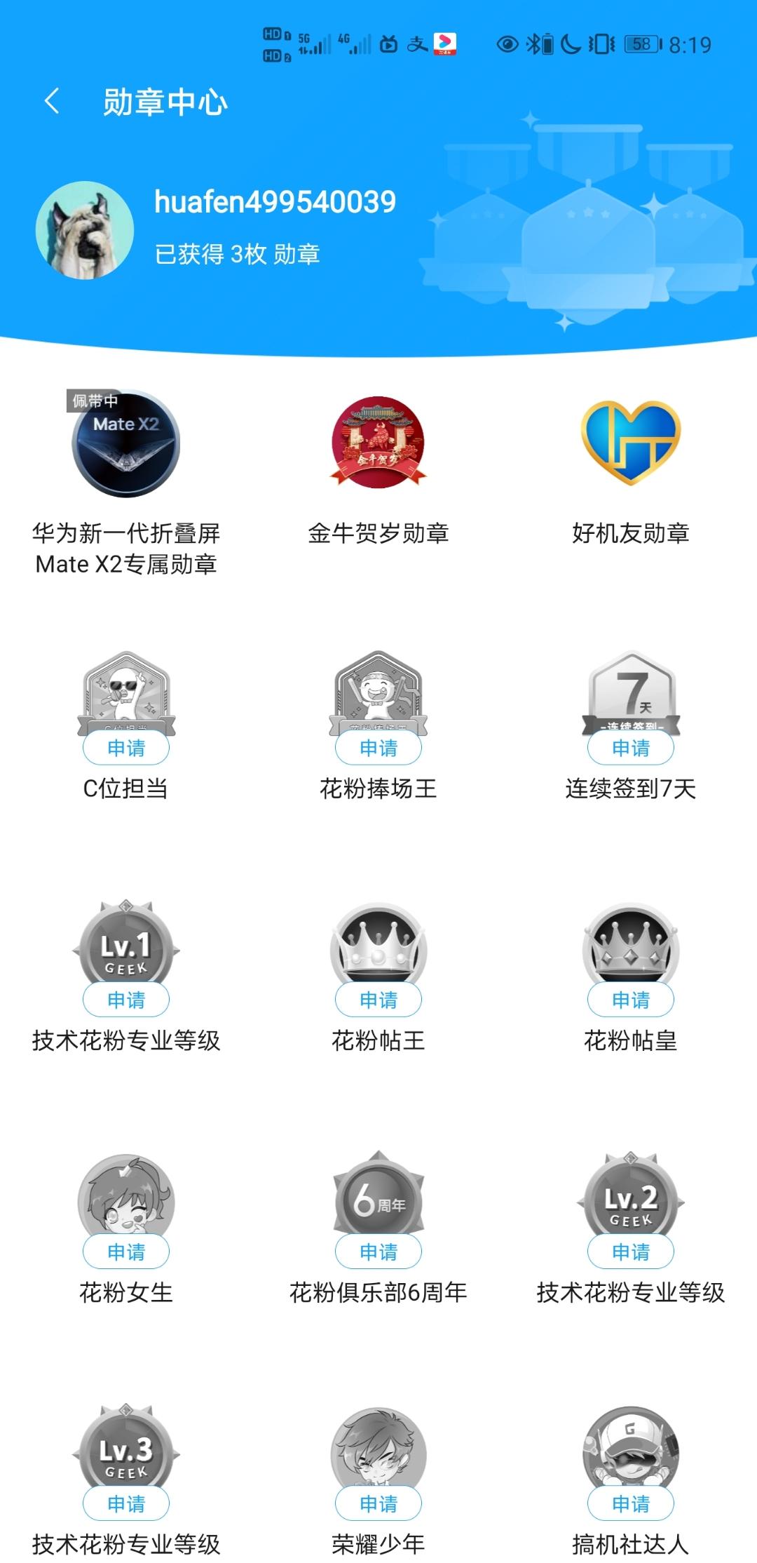 Screenshot_20210303_201934_com.huawei.fans.jpg