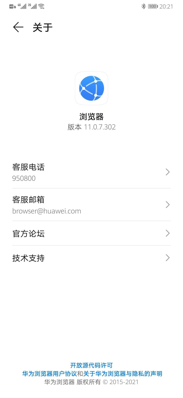 Screenshot_20210303_202102_com.huawei.browser.jpg
