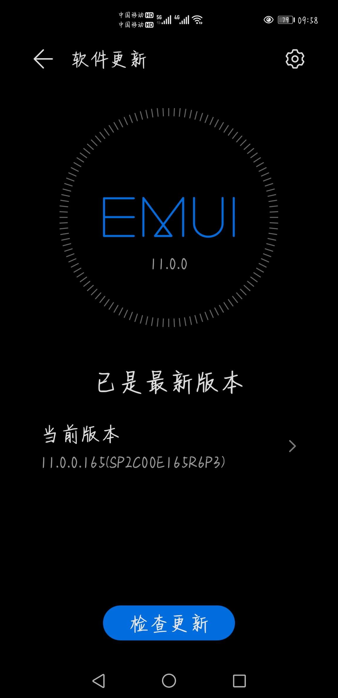 Screenshot_20210304_095829_com.huawei.android.hwouc.jpg