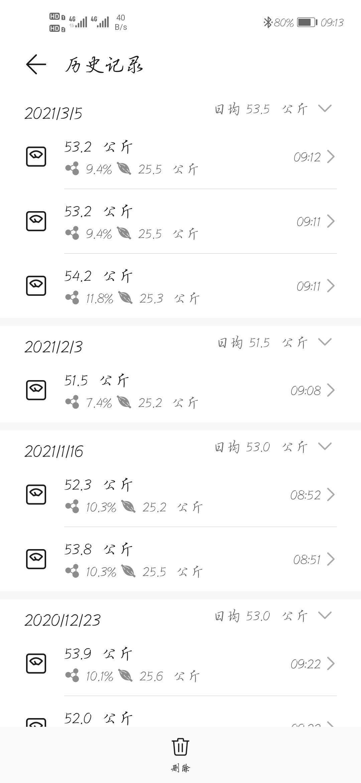 Screenshot_20210305_091352_com.huawei.health.jpg
