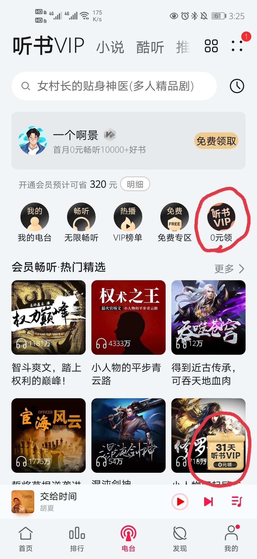 Screenshot_20210305_152538_com.android.mediacenter_edit_414877785942418.jpg