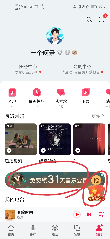 Screenshot_20210305_152629_com.android.mediacenter_edit_414920948179911.jpg