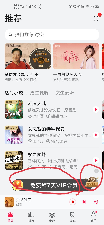 Screenshot_20210305_152501_com.android.mediacenter_edit_414816273730969.jpg