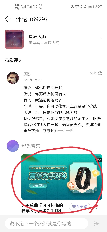 Screenshot_20210305_152746_com.android.mediacenter_edit_414944714416366.jpg