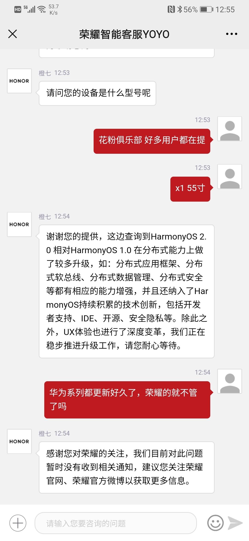 Screenshot_20210307_125501_com.tencent.mm.jpg