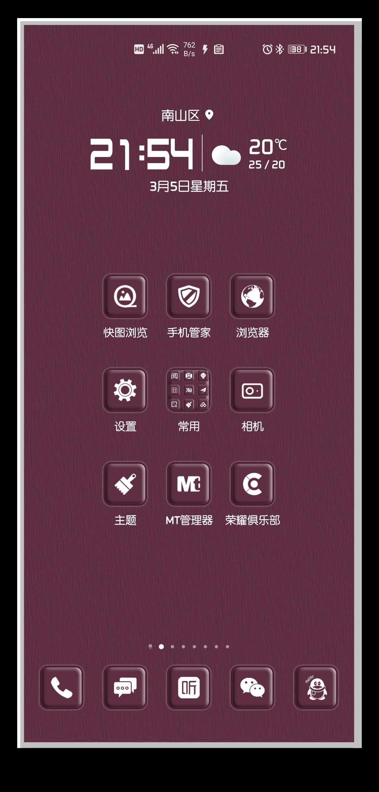 HiShoot_20210305_220237.png