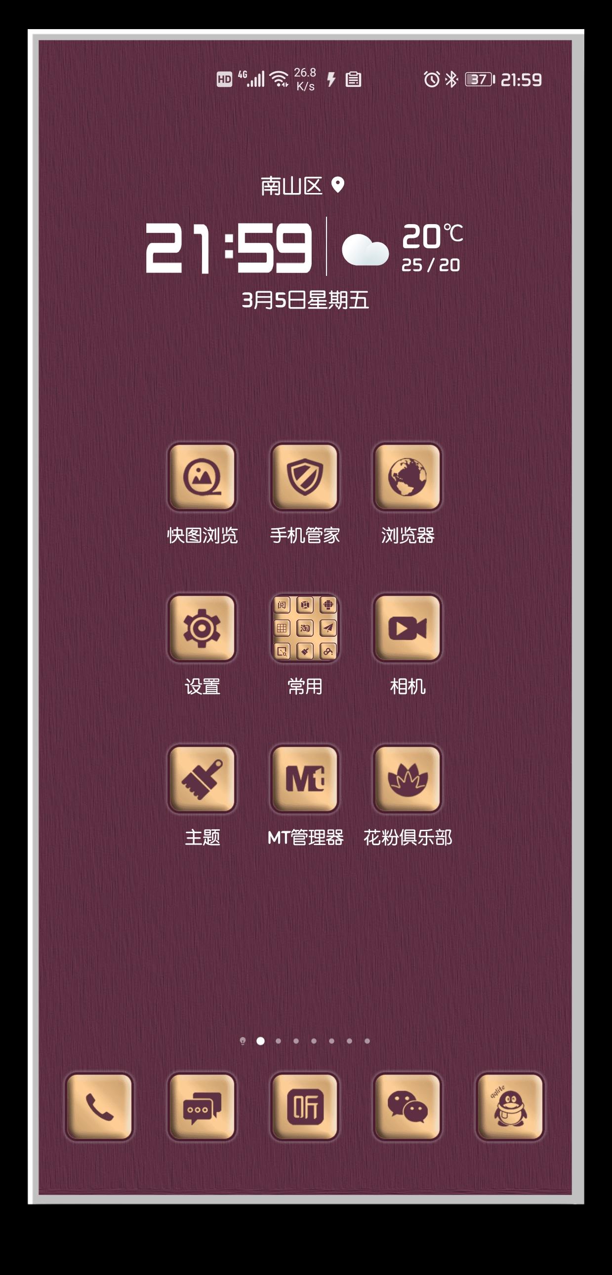 HiShoot_20210305_220245.png