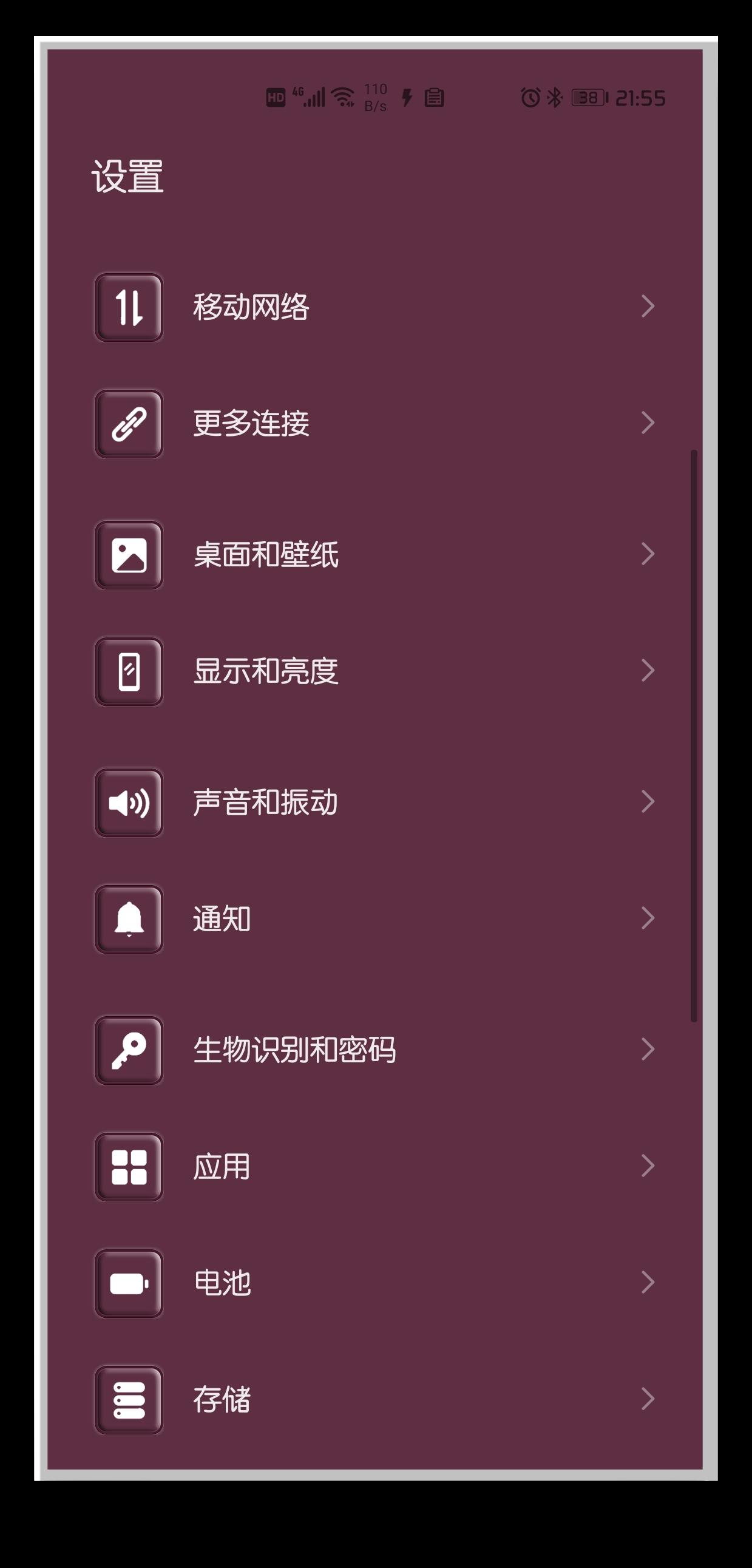 HiShoot_20210305_220404.png