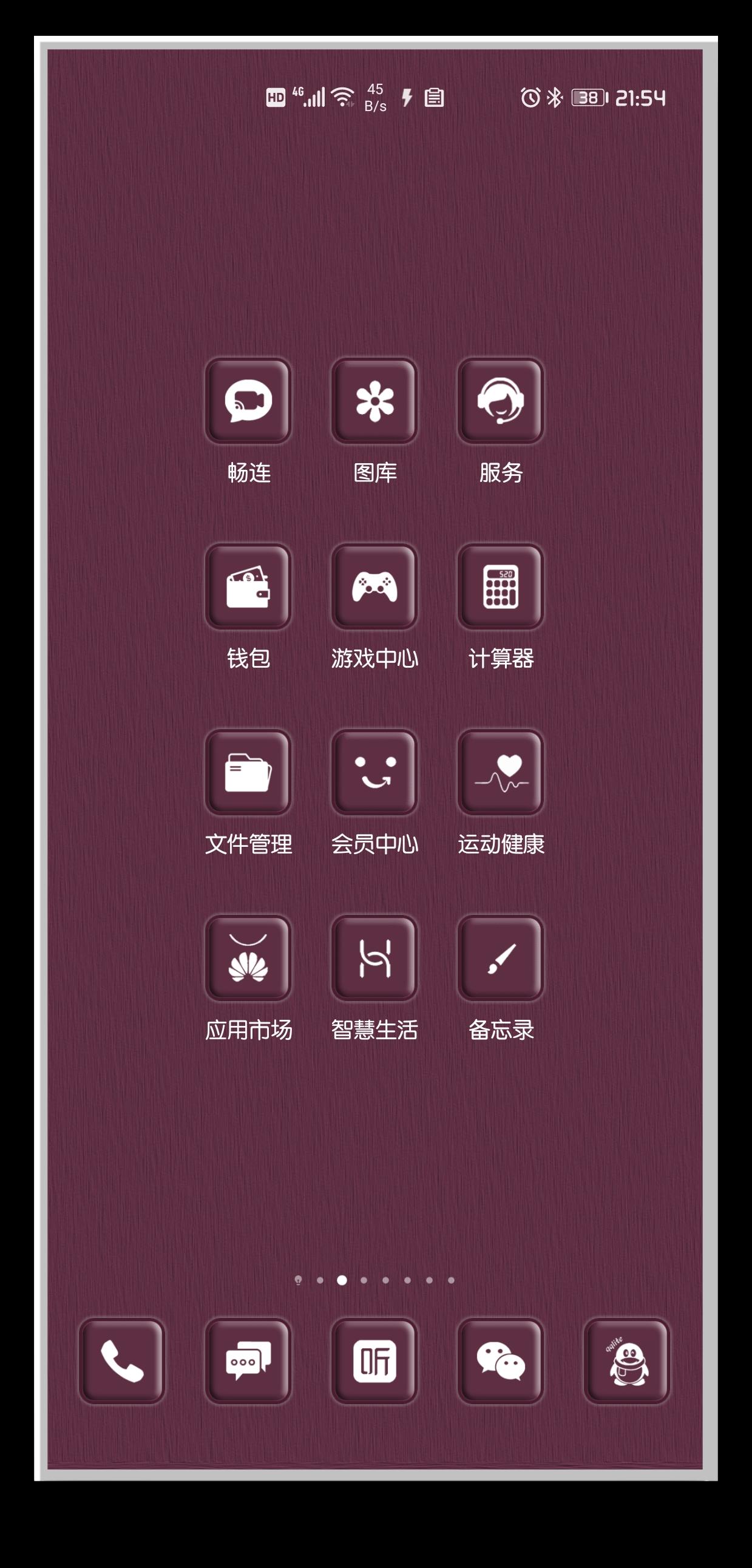 HiShoot_20210305_220608.png