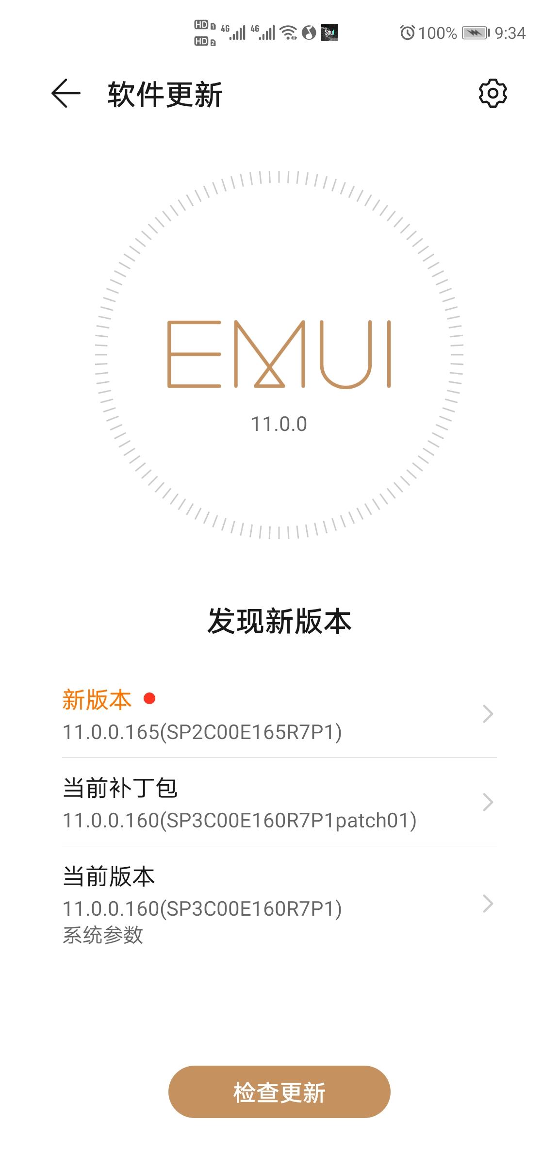 Screenshot_20210310_093448_com.huawei.android.hwouc.jpg