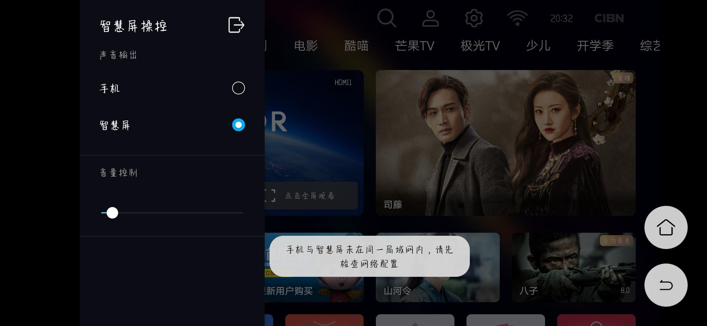 Screenshot_20210310_203249_com.huawei.hdpartner.jpg
